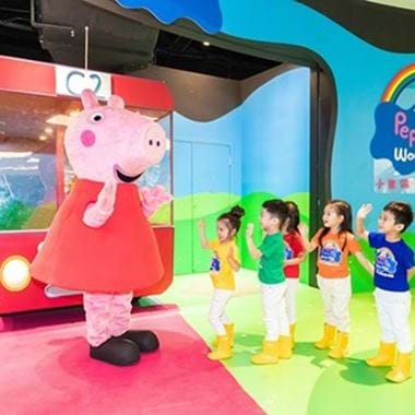 Peppa Pig World of Play Shanghai